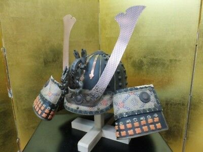 The Kabuto Japanese Traditional ARMOR Used By SAMURAI, Most Standard  Form, Ryu