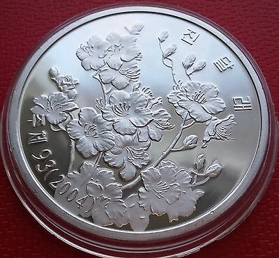 2004 Korea, 1 Won, Azalea Flower, Symbol of Korea, Aluminum, Scarce !!
