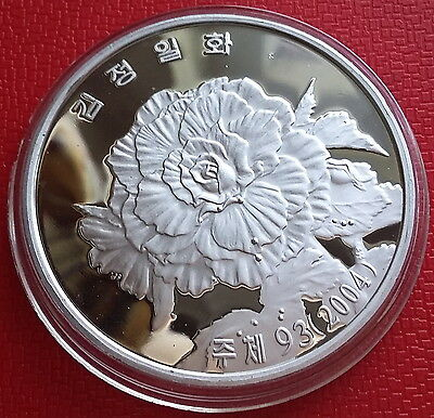 2004 Korea, 1 Won, Kim Jong Il Flower of Juche Revolution, Aluminum, Scarce !!