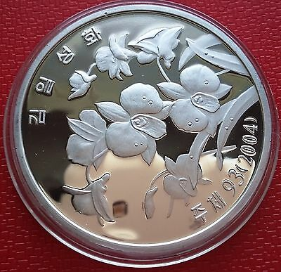 2004 Korea, 1 Won, Kim Il Sung Flower of Juche Revolution, Aluminum, Scarce !!