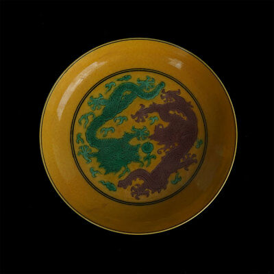 Amazing Rare Chinese Antique Yellow Dragons Porcelain Plate Marks GuangXu