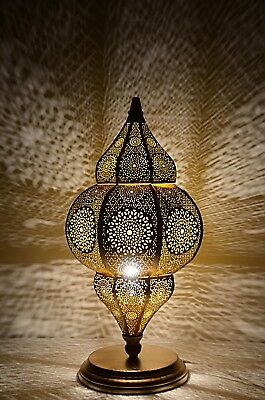 Antique Style Moroccan Table Desk Home Decor Light Yellow Metal Bedside Lamp 20""