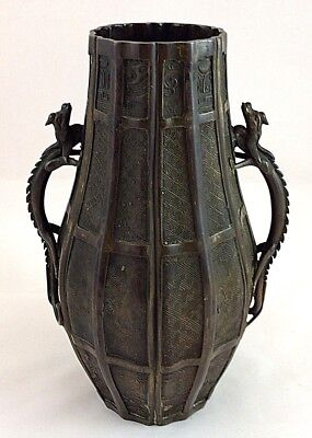 Chinese Bronze Vase with Twin Dragon Handles & Geometric Panels