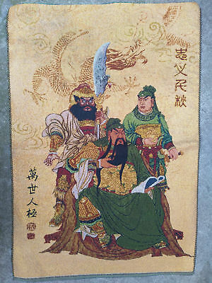 China Silk Ancient Liu bei Guan Yu Zhang Fei Tangka Thangka Mural Wall Hanging