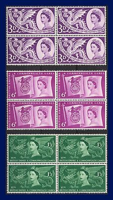 1958 SG567-569 3d-1s3d Commonwealth Games Set (3) Blocks of 4 MLH  agrh