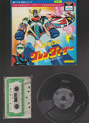 SUPER 8mm UFO ROBOT GOLDRAKE/GRENDIZER/GOLDORAK ANIME TOEI 60m グレンダイザー アニメ 東映