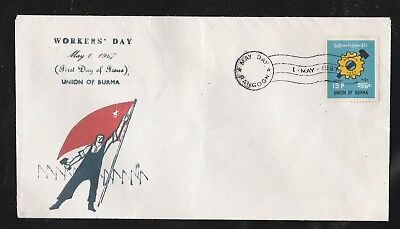 Burma FDC 1967 ISSUED MAYDAY  COMMEMORATIVE,RARE
