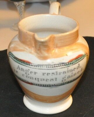 Antique 19th century English Luster Creamer Motto Anger restrained, is conquest