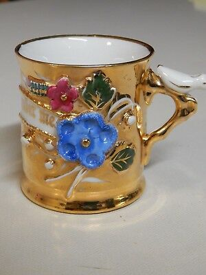 German Remember Me Cup - Gilded