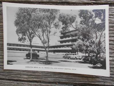 C 1950 Broken Hill District Hospital real photo postcard New South Wales