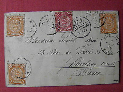 CHINA 1905 Postcard to France Soldiers Dragons Very Nice franking   SEE PHOTO!!