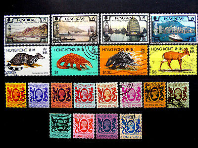 Small used stamps collection of Hong Kong as scan.