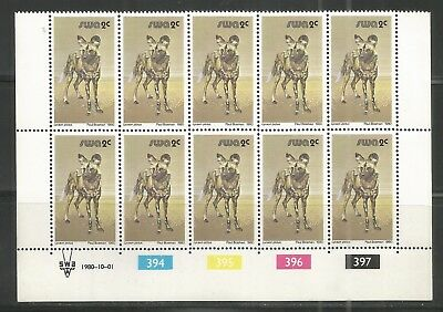 South West Africa  - Wildhund Lycion Pictus - Block of 12 - 01.10.1980 original