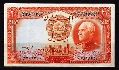 M-East ND1938/AH1317 Reza Shah Pahlavi 20 Rial  P34Af  aXF condition