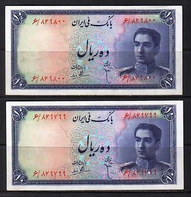 M-East ND1948(1327) MR. Shah Pahlavi 2X10 Rial P47 Pair Banknotes aUNC condition