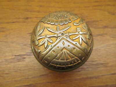 "Old Eastlake ?? Brass ? Bronze ?? "" Broken Leaf "" ? Bamboo?? Door Knob"