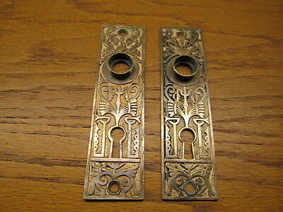 "Old Eastlake ?? "" Arabic "" ?? Brass ? Bronze ?? Door Plate... Escutcheon Ornate"