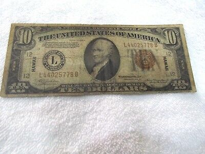 Federal Reserve Ten Dollar Hawaii Note Brown Seal Series Of 1935 A