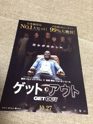 Get Out horror film - Japanese movie ad - NEW & FREE SHIPPING!