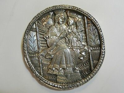 Exquisite Antique Religious Silver Icon or Plaque Stamped/ Poss Russian