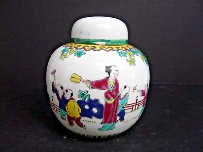 Lovely Hand-painted Enamels Chinese Ginger Jar with Lid