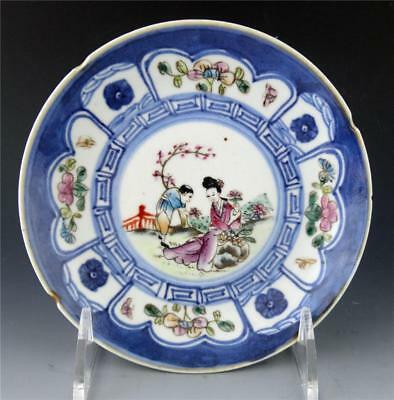 Chinese Famille Rose Republic Period Plate Figures & Courtyard Scene Wanyu Mark