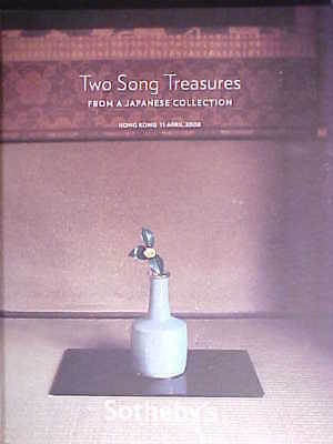 Sotheby 4/11/08 Two Song Teasures Japanese *