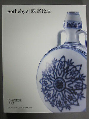 Sotheby 12/2/16 HK0681 Chinese pottery ceramics carved jade horn snuff bottles