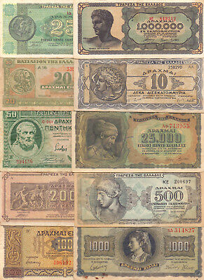 Greece  - 10 Different Greek Banknotes (Lot-13)