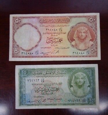 Lot of  2 Vintage Egyptian 25 and 50 Pisatre banknotes (Egypt)