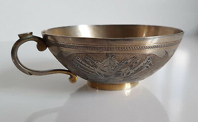 Antique Original Silver Niello Islamic Ottoman Bath Bowl