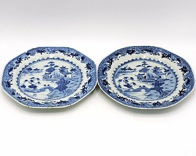 Two 18th Century Chinese Export Porcelain Hand Painted Octagonal Plates - 9""