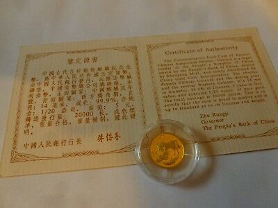 Goldmünze Gold 999, 1/20 Unze , 5 Yuan China, Unicorn 1995 Proof mit Zertifikat