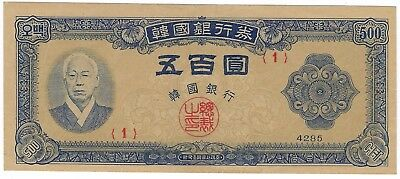 1952 South Korea 500 Won