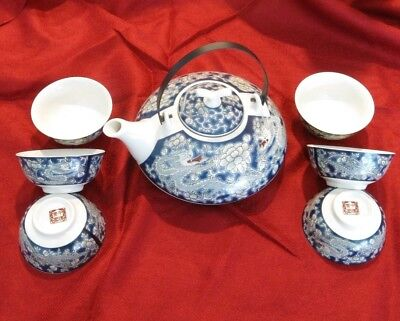 Dragon Chinese Tea Set: Tea Pot with 6 Cups (New in Box)