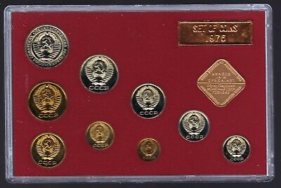 1976 Russia 9 Coin Uncirculated Set