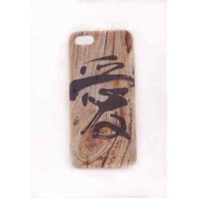 Coque iPhone 5 5S SE Wood Caligraphy Meat Japan - Plastique