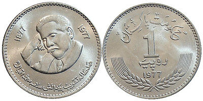 "Pakistan 1977 One Rupee ""iqbal"" ""unc"" #a1032  Low Price & $1.00 Usa Ship"