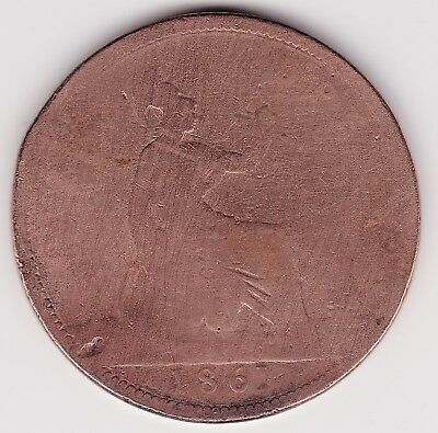1861 Great Britain 1 Penny Coin - 156 year old coin