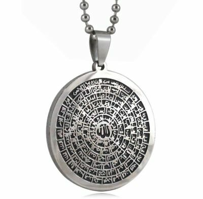 Islamic tools Asma-ul-Husna 99 Names of ALLAH stainless steel pendant & necklace
