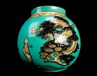 Carlton Ware - Dragon and Traveller Antique Vase / Turquoise And Gold / RARE