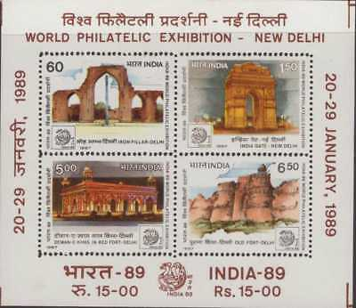 India Modern 1987 PMS-5 Philatelic Exhibition Mini Sheet CV Rs 1000