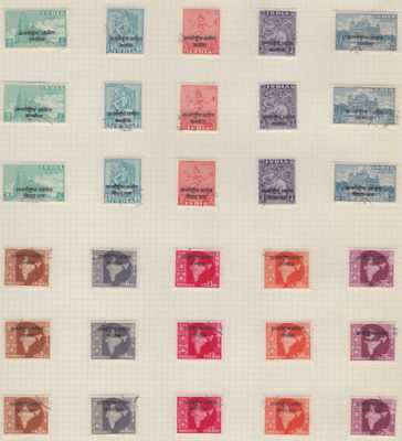 India Modern Abroad 1954-57 SGN1-30 Two Sets of 15 VFU CV£64.50