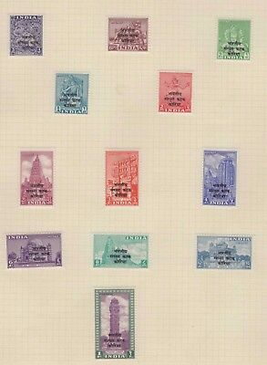 India Modern Abroad Korea Custodian 1953 SGK1-K12 Set 12 MM CV£38