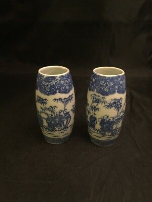 Chinese Japanese Oriental Vases Blue And White