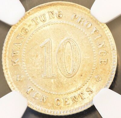 1913 (2yr) China Kwangtung Silver 10 Cent  Coin NGC L&M-144 MS 62