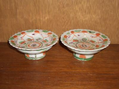 Pair Of Antique Chinese Porcelain Thai Market Bencharong Tazza, 19Th/20Th C.