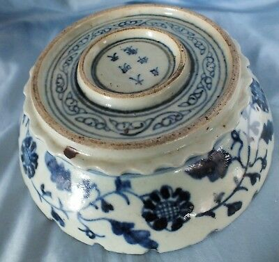 Antique Chinese Heavy Glazed Doubled Rim Bowl Ming Tianqi Mark Unusual