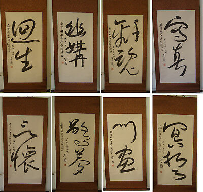 8 VINTAGE CHINESE CALLIGRAPHY SCROLL character word painting rare symbol proverb