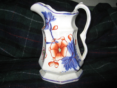 Antique Gaudy Ironstone 7 and 1/2 inch Pitcher c. 1850
